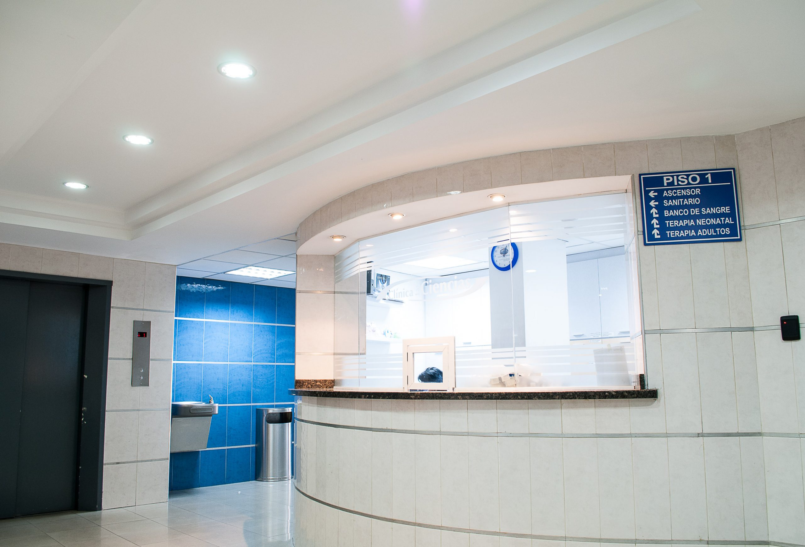 A medical clinic front office